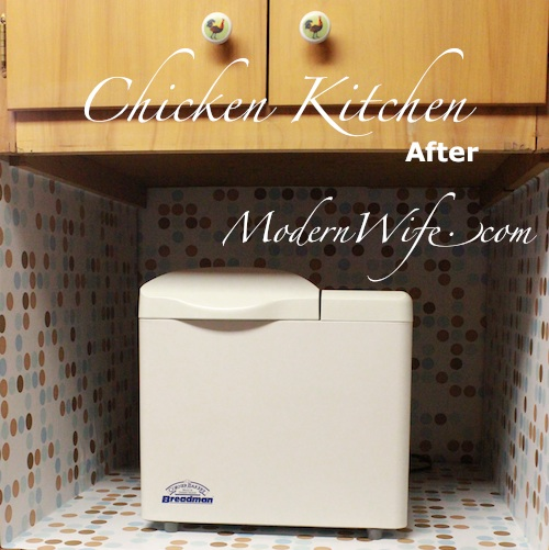 Chicken Kitchen Breadmaker